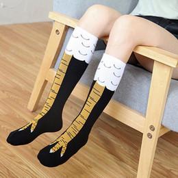 crazy socks 2019 - Women Crazy Funny Sexy Chicken Legs Cluck Knee High Fitness Gifts Novelty Socks cheap crazy socks