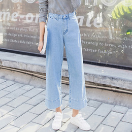 b3249b1fb788a Vintage Loose Denim Pants Solid Color Pantalones Vaqueros Mujer Fashion  High Waist Straight Jeans For Women Clothing Trousers