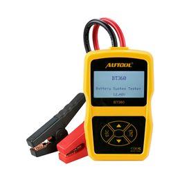 AUTOOL BT360 автомобильный аккумулятор тестер 12 в цифровой анализатор 2000CCA 220AH Multi-Languages BAD Cell Test Car Tools