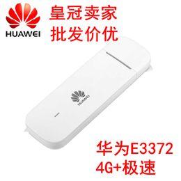 Huawei E3372 NZ | Buy New Huawei E3372 Online from Best
