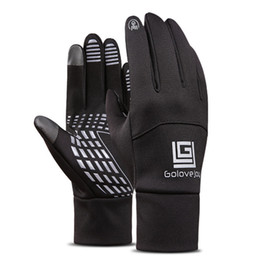 Windproof Thermal Gloves Unisex UK - Gloves for Touch Screen Thickened Fleece Lined Windproof Anti-skid Thermal Leather Gloves for Cycling Skiing or Ridind
