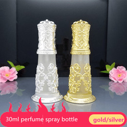 Glass Perfume Bottle High Quality NZ - 1pcs Makeup Gift 30ml glass spray bottle High quality Beautiful Silver Color Arabic design perfume bottle,Empty Vintage Mist Spray Bottles