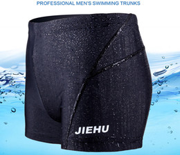short trunks for men UK - High quality men's shark skin swim trunks water-resistant, quick-drying swimming shorts for men Hot spring men's swimming trunks