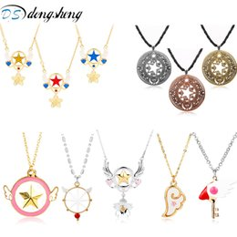 Costumes & Accessories Japanese Anime Card Captor Kinomoto Sakura Cosplay Props Clow Card Magic Wand Pendant Key Buckle Ornaments Collection Suit Novelty & Special Use