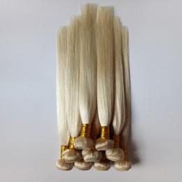 $enCountryForm.capitalKeyWord Australia - Popular beautiy Brazilian virgin Hair Weaves Blonde #613 double weft Indian Peruvian remy Hair extensions Unprocessed Straight Human Hair