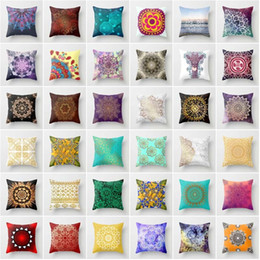 "$enCountryForm.capitalKeyWord NZ - 18"" Modern Colorful Mandala Turquoise Watercolor Floral Pattern Pillows Short Plush Pillow Case Car Sofa Pillow Cover Home Decorations"