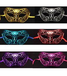 $enCountryForm.capitalKeyWord NZ - Mardi Gras MaskHollow Masquerade Masks Costume Accessories - 200 Pack for Party Ball Drop Shipping Express SHipping
