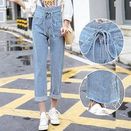 b336a4fdb999 Vetevidi Real shut wide leg pants female 2018 summer new Korean high waist  tether nine points straight pants student 807
