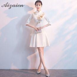 Online Los Asiáticos Blanco De Vestido wOk8n0P