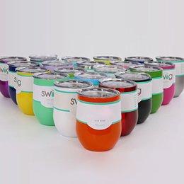 9 унций Swig чашки кружка бокалы из нержавеющей стали тумблеры вина тумблеры бутылки воды с прозрачными крышками открытый гидратации передач