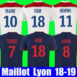 Maillot OL online