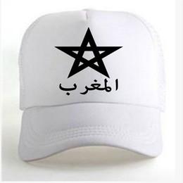 MARROCOS homens juventude diy livre número de nome feito sob encomenda mar  casual bonés nação bandeira ma reino árabe país árabe Unisex Publicidade  bola ... 52f04e3d014
