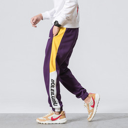 Men Tracks Canada - Mens Pants Track Pants Men Sweat Pants Climbing Sport Wear Good Quality Streetwear Fashion Tide Loose Hip Hop Cotton Blend Running Pant