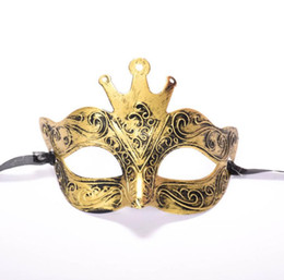 Chinese  Factory direct Halloween ancient Rome men's antique crown half face carved bronze mask manufacturers