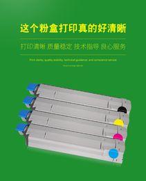 Cartridge oki online shopping - MOOWAY compatible toner cartridge for OKI C8800 C8600 C8650 color toner cartridge