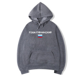 31c893c8f12 Wholesale 2018 NEW Sweatshirts for Men Russian Letter Printed Hoodies High  Fashion Branded Long Sleeve Pullovers with Pockects Plus Size