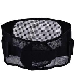 $enCountryForm.capitalKeyWord UK - Self Heating Breathable Massage Anti Fatigue Pain Relieve Waist Protector Belt Band