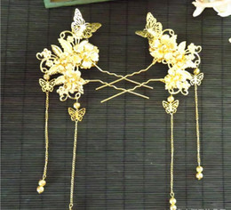 chinese hairpins Australia - Bridal headwear, golden Chinese hairpin, hair fork, fringes, head ornaments, Chinese ancient costume headwear, wedding decorations.