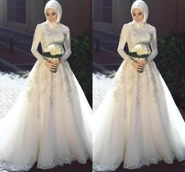 Chinese  Saudi Arabic Muslim Wedding Dresses Elegant 2018 High Neck Lace Long Sleeves Sweep Train Appliques Custom Made Wedding Gowns Bridal Gown manufacturers