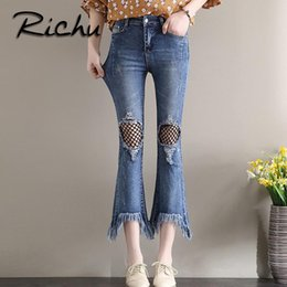 317832f1268 Discount ladies summer clothes china Richu girls jeans lady and students  spring summer fashion skinny denim