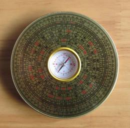 12 Cm Fan UK - Portable Compass 12 floor imitation copper compass water Surveyor
