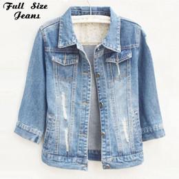 c89d3cde58c Women Plus Size Cropped Jean Jacket Light Blue Bomber Short Denim Jackets  Jaqueta Casual Ripped Jeans Coat 3 4 Sleeve 4XL 5XL