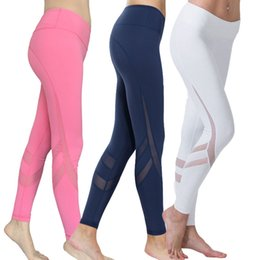 Spandex Yoga Pants UK - Fitness Yoga Sports Leggings For Women Sports Tight Mesh Yoga Leggings Yoga Pants Women Running Pants Tights for Women