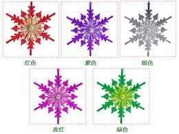 $enCountryForm.capitalKeyWord UK - New Christmas tree ornaments 13cm three-dimensional hexagonal flower glitter snowflakes snowflake Christmas ornaments 23g