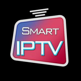 Toptan satış IPTV 12 Ay IPTV abonelik Lg Samsung Akıllı TV Magbox Zgemma Openbox Android APK Mag25X M3U VOD Filmi Stbemu Vlc Mükemmel oyuncu