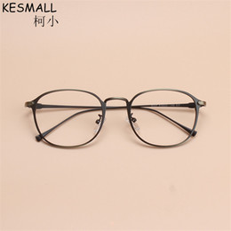db6f4c9599f Discount thin eyeglasses frames - KESMALL 2017 Vintage Optical Glasses Frame  Men Woman Alloy Oval Thin