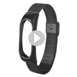 Chinese  Luxury Metal Strap For Xiaomi Mi Band 2 NEW Stainless Steel Bracelet Wristbands Replace Accessories For Mi Band 2 Watch Strap#4N manufacturers