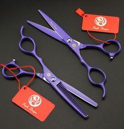 $enCountryForm.capitalKeyWord NZ - Left hand purple dragon 6.0 inch Lacquer black purple rose red  black red cutting scissors thinning scissors