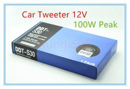 Used Speakers NZ - DDT-S30 car 500watts tweeter 12v speaker car dome use