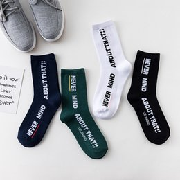 Underwear & Sleepwears Generous Original Design Funny Chinese Characters Men And Women Street Skateboard Socks Hong Kong Wind Tide Socks Unisex Cotton Sock 100% Guarantee