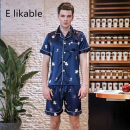 26a995f17 E likable summer new fashion comfortable men s printing short-sleeved  shorts home service suit