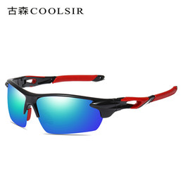 7f1c9a5a70c COOLSIR Unisex Sport Bike Cycling Eyewear Sunglasses Glasses For Men Women  Sport Running Fishing Driving Glasses Gafas Ciclismo