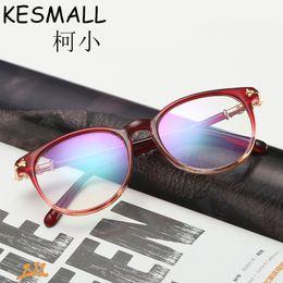 2754f53bd45 Fashion Eyewear Women Optical Glasses Frame Men Vintage Eyeglasses Frames  Korean Style Oculos Male Myopia Spectacle Frame YJ500
