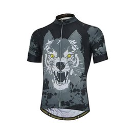 EMONDER 2018 NEW Fabric climber top full Cool pro team cycling jersey short  sleeve Breathable cycling Clothing Ropa Ciclismo boys cycling jersey outlet a00b6c45f