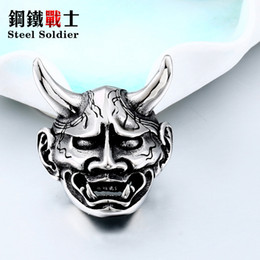 Oni Mask Online Shopping | Oni Mask for Sale