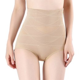 b84e6b848b569 TiaoBug Women High Waist Tummy Control Underwear Slimmer Body Shaper Briefs  Butt Lifter Panties Girdle Sexy Slimming Underpants