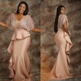 Celebrities wearing pearl pink dresses online shopping - Pearl Pink Evening Wear Dresse African Saudi Arabia Lace For Women Formal Dress Sheath Half Sleeve Prom Gowns Celebrity Robe De Soiree
