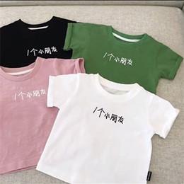 b3701aeafb61 Bébé Filles Vêtements Infantile Enfants T-Shirt Hauts À Manches Courtes  Coton Bambou Chinois Caractères T-Shirt Enfants Filles Doux Gilet D été  Vêtements