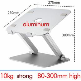 DL-LN16 höhenverstellbar 30cm Aluminium Laptop Desktop Stand Monitor Halterung Pad Schreibtisch Unterstützung Led Halterung