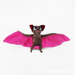 Tv Turns online shopping - Stuffed Animals Plush Toys Elf Hostel Screaming Hostel Vampire Dracula turned into a bat plush doll
