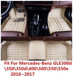 $enCountryForm.capitalKeyWord Canada - Car Floor Mats Fit For Mercedes-Benz GLE300d\350\350d\400\500\550\550e 2016~2017
