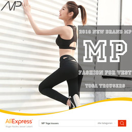 ac7e08851e9eb In 2018 MP Hot Best New Fitness Pants Cross Yoga Leggings Women Stretch  Tight Hip Pants High Waist Running Trousers Quick Dry