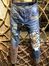 Jeans year old online shopping - 2018 Year Fashion Men s Blue Jeans Pants Motorcycle Biker Men Washing To Do The Old Fold MaleTrousers Casual Runway Denim