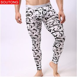 5e05d4697746 Winter Warm Pants For Men Modal Sleep Bottoms Classic Plaid Thermal  Underwear For Men U Convex Mens Long Johns Pants Warm
