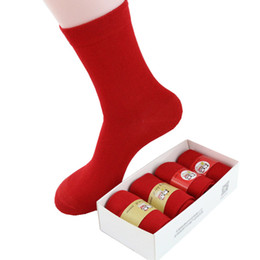 Sbamy free shipping couple chinese red outlet bamboo socks  b4902266c