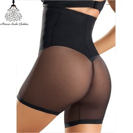 Wholesale booty lift panties for sale - Group buy Butt Lifter Hot Body Shapers Butt Lift Shaper Women Butt Booty Lifter With Tummy Control Panties Waist Trainer Cincher